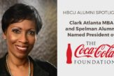 Helen-Smith-Price-Named-President-of-The-Coca-Cola-Foundation